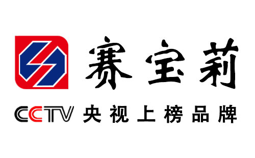 赛宝莉涂料
